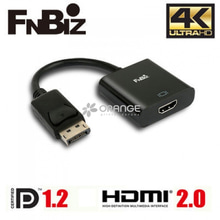 REAL 4K DP 1.2 to HDMI 2.0 Active 어댑터